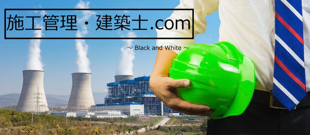 施工管理、建築士.com は施工管理の求人に強い人材紹介会社